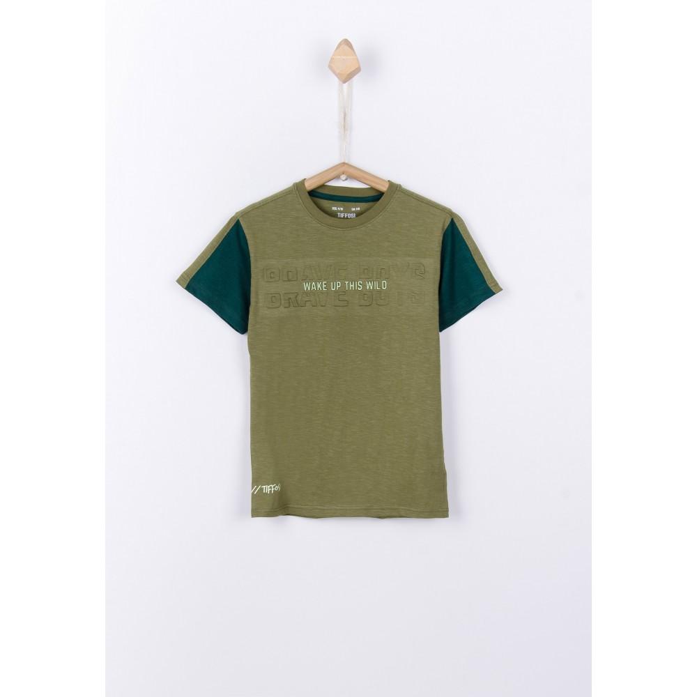 Camiseta Tiffosi kids Gift niño manga corta