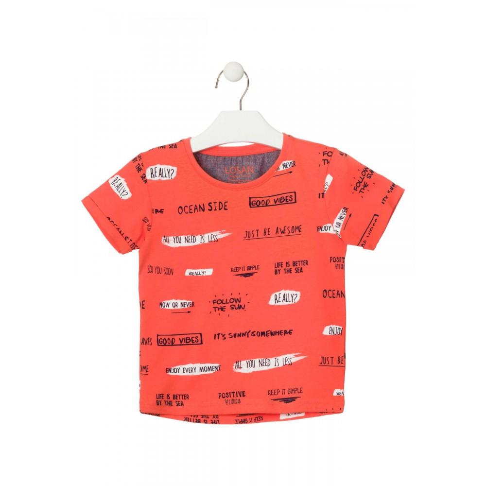Camiseta Losan Kids niño All you need is less manga corta