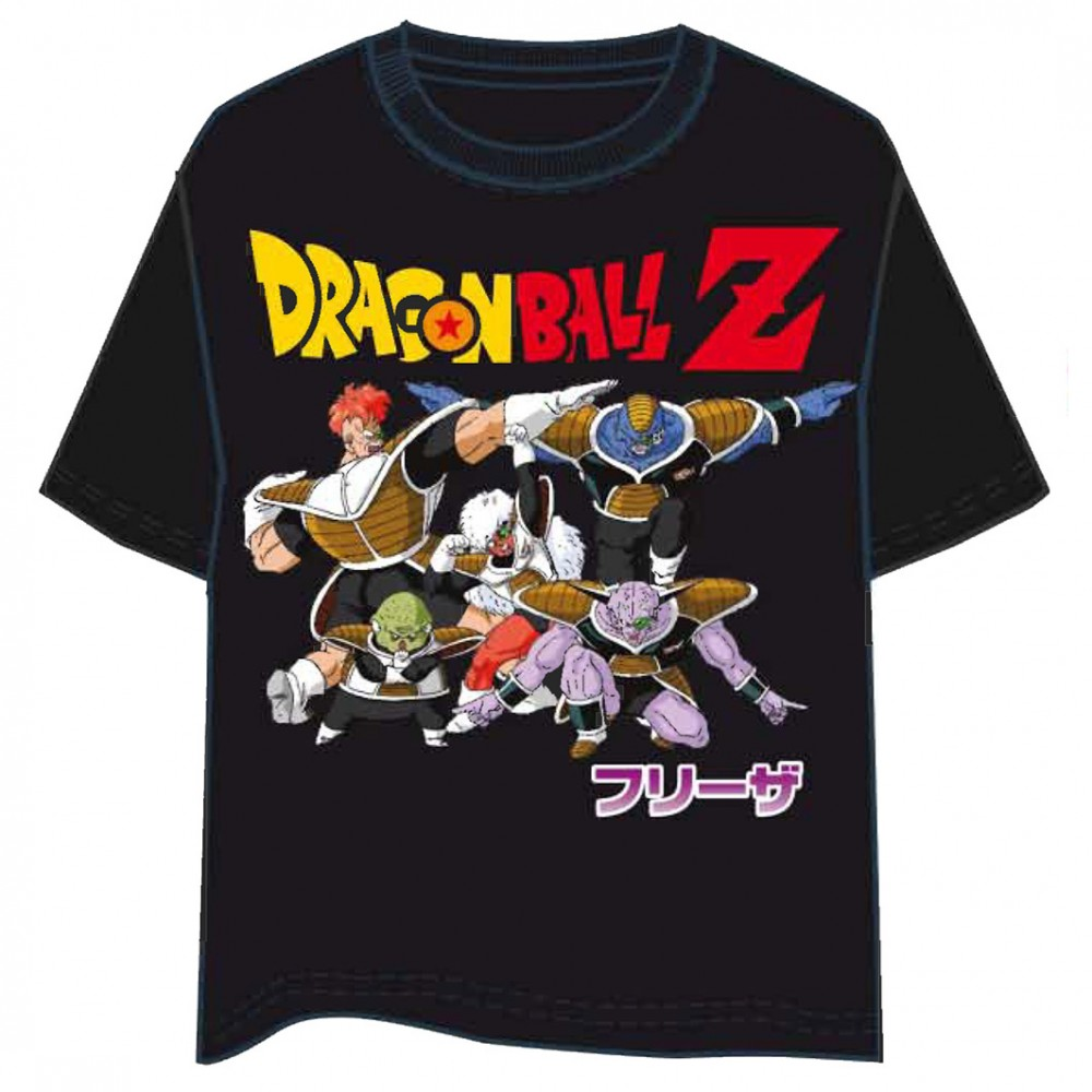 Camiseta Dragon Ball Freezer Special manga corta